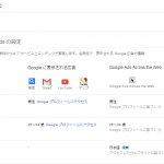 googlead02