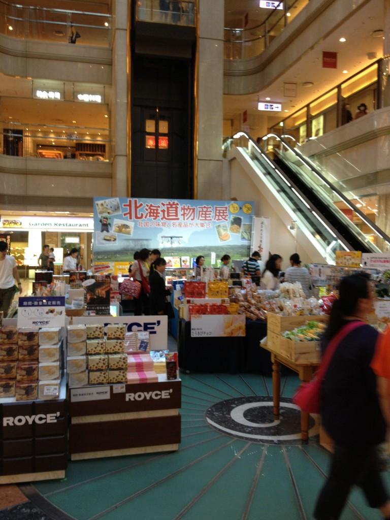 羽田空港の北海道物産展