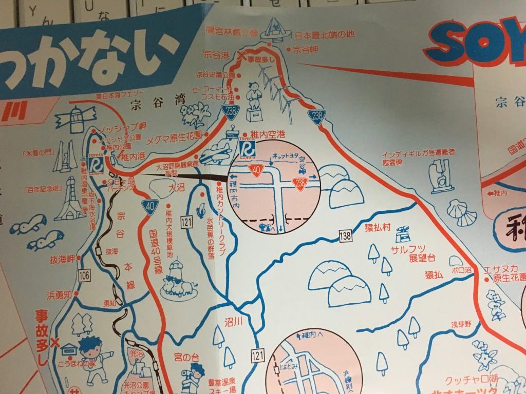 稚内周辺マップ