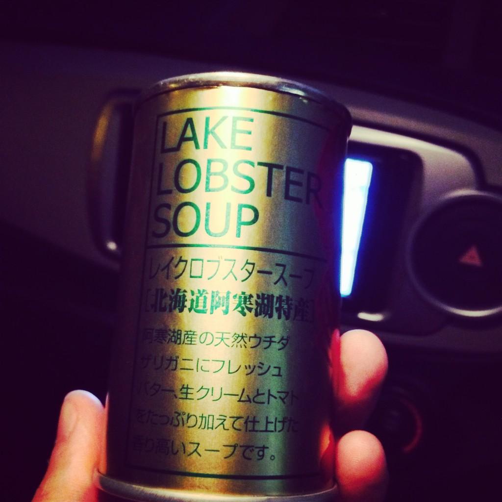 ロブスター缶