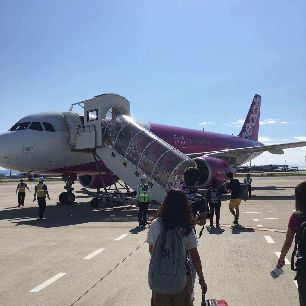 那覇空港へ出発