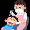 予防歯科を10年も続けている理由