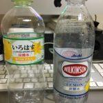 「ウィルキンソン タンサン レモン」と「い・ろ・は・す スパークリングれもん」の違い